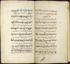 Image result for flame manuscript