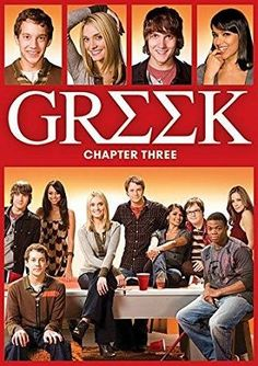 Clark Duke & Scott M. Foster & n/a-Greek Chapter Three