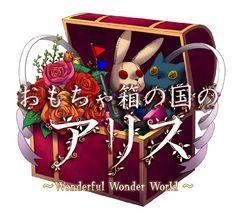 Omochan no Kuni no Alice Wonderful Wonder World Deluxe Edition Japan Import * For more information, visit image link.