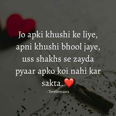 Chora tha maine aapko aapki khushi ke liye Pr aaj aapki khushi ne aapka sath chod diya to kya hua hmne to pehle bhi nhi aur abhi bhi nhi aur kbhi bhi nhi sath chorenge. Mom And Dad Quotes, First Love Quotes, Love Quotes Poetry, Muslim Love Quotes, Quran Quotes Love, True Quotes, Hindi Quotes, Qoutes, Islamic Quotes