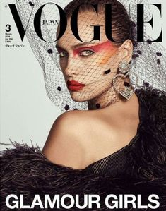 Magazine photos featuring Irina Shayk on the cover. Irina Shayk magazine cover photos, back issues and newstand editions. Vogue Covers, Vogue Magazine Covers, Fashion Magazine Cover, Fashion Cover, Vogue Editorial, Beauty Editorial, Editorial Fashion, Vogue Makeup, Vogue Beauty