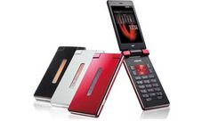 Sharp Aquos K SHF31 Flip Phone with Snapdragon 400 SoC Launched in Japan