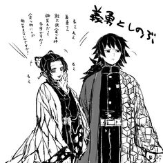 Dragon Tales, Manga Art, Anime Art, Demon Hunter, Lovey Dovey, Disney Diy, Cardcaptor Sakura, I Love Anime, Manga Games