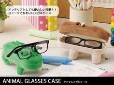 メガネケース ぬいぐるみ - Google 検索