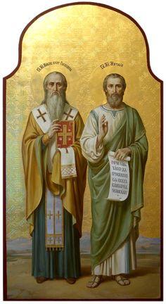 Angel Warrior, Russian Icons, Orthodox Icons, Sacred Art, Christian Art, Man In Love, Mosaic Art, Line Art, Saints