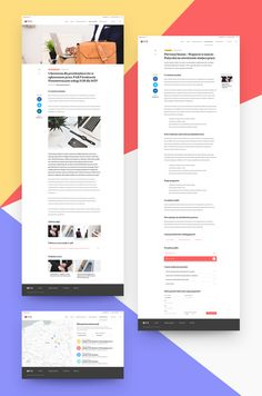 Subpages