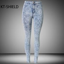 FREE Shipping Worldwide|    All new arriving Fashion snowflake skinny Jeans women Cotton elastic girl jeggings Leggings High waist casual Denim trousers Female Pencil pants now on sale $US $24.36 with free postage  you can buy this kind of product along with much more at our eshop      Purchase it now right here >> https://tshirtandjeans.store/products/fashion-snowflake-skinny-jeans-women-cotton-elastic-girl-jeggings-leggings-high-waist-casual-denim-trousers-female-pencil-pants/    #URBAN}