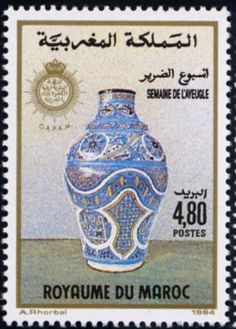 Stamp%3A%20Blind%20Week%20(Morocco)%20Mi%3AMA%201245%2CYt%3AMA%201154%20%23colnect%20%23collection%20%23stamps