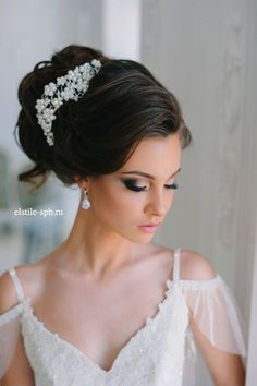 wedding updo hair style with pearls