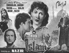 Noor e Islam Film Poster.