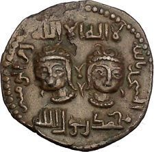 Artuquid of Mardin Gemini Virgo Astrological Ancient Islamic Coin in Coins & Paper Money, Coins: Medieval, Islamic Gemini And Virgo, Greek Gods And Goddesses, Roman Emperor, Old Coins, Dark Ages, Ancient Civilizations, Coin Collecting, Ancient Art, Islamic Art