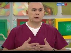 Бубновский, упражнения для коленей видео. Подготовка к операции по замене коленного сустава - YouTube