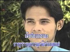 Mongkol Yerng - មង្គលយើង - ឆោម ប៊ុនយ៉ុង - Chorm Bunyong - Karaoke - Khme...