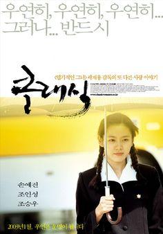 The Classic (Korean Movie)