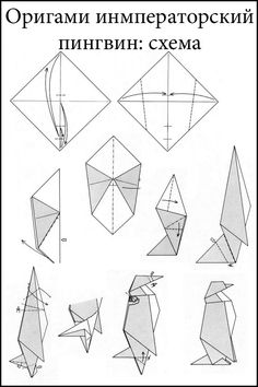 Image result for ORIGAMI PLANES | Origami Airplanes | Pinterest ...