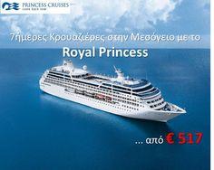 Προσφορές σε 7ήμερες κρουαζιέρες στην Μεσόγειο από 517 €  Τηλ: 210 9006000 E-mail : princess@amphitrion.gr Royal Princess, Cruise, Movie Posters, Movies, Films, Cruises, Film, Movie, Movie Quotes
