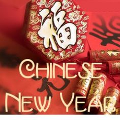 Chinese New Year by Jimmie Lanley