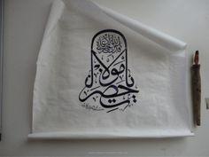 ''Yâ Hz.Mevlânâ-kaddesallahu sırrahul âli'' (citation- suud el mevlevi i b.1882- 1948)   ''Mawlānā''  Jali Thuluth script  paper on ink imagesource: kadiryilmazhat.blogspot.com