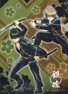 Gintama Wallpaper, Okikagu, Boy Character, Online Anime, Anime Japan, Handsome Anime, I Love Anime, Studio Ghibli, Disney Characters