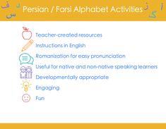 Persian / Farsi Alphabet Activities - Primary Pack