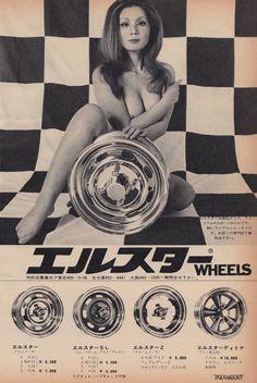ホイールの広告 ad for wheels