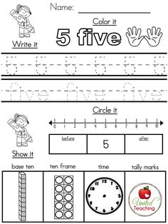FREE Number Worksheets for Numbers 1 to 10.