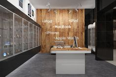 Design project  of brand products Apple shop.