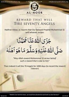 """""""Reward that will tire 70 angels fr a 1000 days . Most amazing durud with countless barakaat and bounties of Allah"""" Prophet Muhammad Quotes, Hadith Quotes, Allah Quotes, Muslim Quotes, Muslim Sayings, Qoutes, Quotations, Duaa Islam, Islam Hadith"""