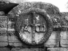 Basilica dei Santi Apostoli, Anazarbe (un'antica città della Cilicia, oggi Turchia), la fine del V – inizio del VI secolo. Painting, Art, Art Background, Painting Art, Kunst, Gcse Art, Paintings, Painted Canvas, Art Education Resources