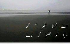 Usse kehna Nazar aakr Sazaa ko mukhtasar krde !!!!!!!
