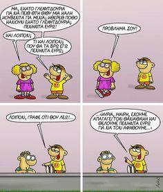 Funny Cartoons, Minions, Comics, Funny Stuff, Instagram, Funny Things, The Minions, Cartoons, Minions Love
