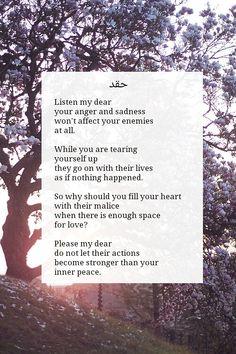Hadith Quotes, Allah Quotes, Muslim Quotes, Religious Quotes, Quran Quotes, Reminder Quotes, True Quotes, Words Quotes, Sayings