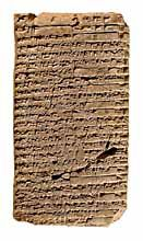Sumerian Literature  INSTRUCTIONS OF SHURUPPAK