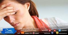 أعراض الاكتئاب الموسمي .. و أنواعه  http://www.dailymedicalinfo.com/?p=74755