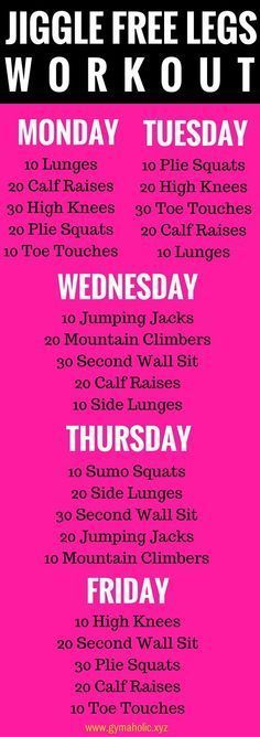 See more here ► https://www.youtube.com/watch?v=-pwmXYq0RQk Tags: 10 best ways to lose weight, best way to lose weight for women, best ways to lose weight fast - 5 moves a day for 5 days - to yummy, jiggle-free, lean legs. Nice #exercise #diet #workout #fitness #health