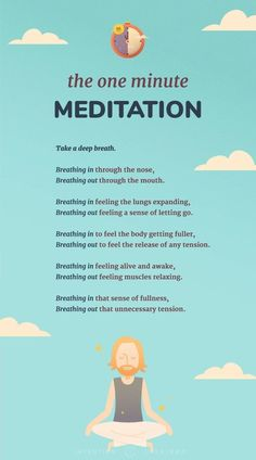 A simple beginner meditation that you can do in five minutes. #meditationforbeginners