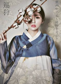 한복 Hanbok : Korean traditional clothes[dress]                                                                                                                                                                                 More