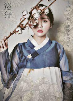 한복 Hanbok : Korean traditional clothes[dress] More