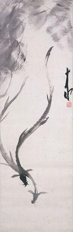 林十江筆 / 鰻図(うなぎず)/ 19C