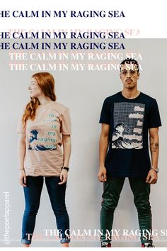 """This Christian T-shirt speaks of God's Truth and Love. Wear this Salmon Pink tee to help you, share the gospel and true message of Christianity at church, work, school and the streets of your city. Also the perfect Gift for both Men and Women who loves Jesus. The t-shirt says """"The Calm in my raging sea"""" Which speaks of God being with you through difficult times in your life. #christianapparel #christiantshirts #jesustees #jesus #90sstreetwear #90sgrunge #fathquotes #god 