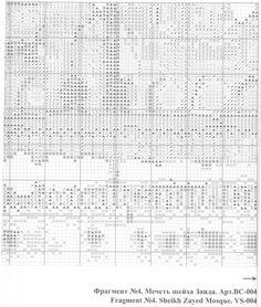 StitchArt-mechet-sheiha-zaida-Схема-8.jpg (593×700)