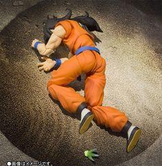 #Dragonball #GG #Yamcha #Goodgame #Bandai