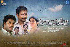 Akashathinum Bhoomikkum Idayil Movie Stills