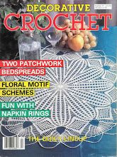 Decorative Crochet Magazines 12 - Gitte Andersen - Picasa ウェブ アルバム