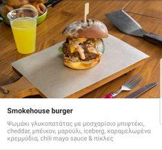 #smokehouseburger #yummyyummy #delicious #meatlabathens #meatlab #chatzichristou29koukaki #koukaki #athens Mayo Sauce, Smokehouse, Athens, Cheddar, Hamburger, Chili, Lab, Ethnic Recipes, Food