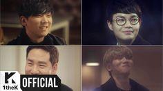 [MV] 케이윌(K.will), 정기고(JUNGGIGO), 주영(Jooyoung), 브라더수(Brother Su) _ 요리 좀 해...