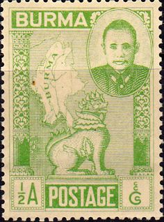 Burma 1948 Independence Day SG 83 Fine Mint Scott 85 Other Stamps of Burma HERE