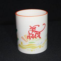 Noboborsho Gifts in Bangladesh