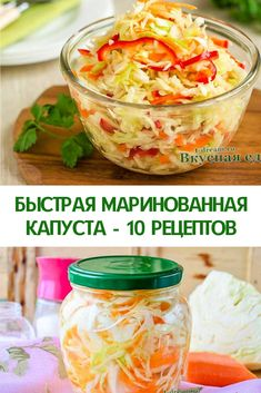 Tasty, Yummy Food, Salsa, Cabbage, Vegan Recipes, Food And Drink, Vegetarian, Meat, Chicken