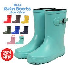 boys and girls footwear rain boots - Google Search Girls Footwear, Girls Shoes, Kids Rain Boots, Rubber Rain Boots, Boy Or Girl, Challenge, Google Search, Boys, Shoes For Girls